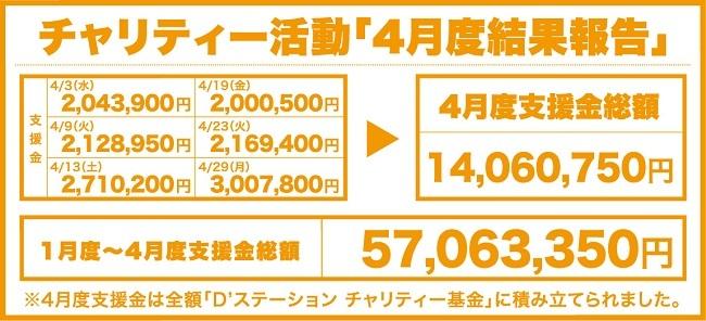 19-charity_4.jpg