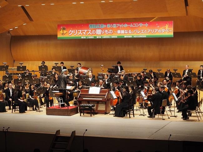 2018mc_concert_01.JPG