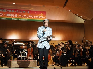 2018mc_concert_02.JPG