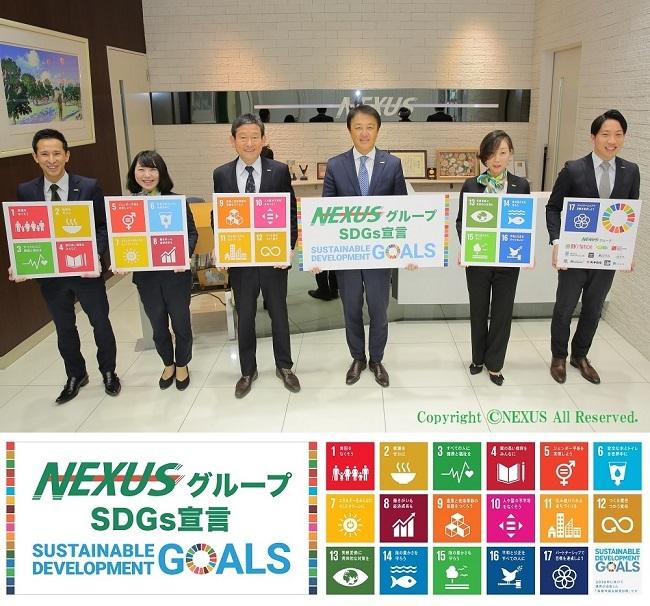 NEXUS_SDGs-00.JPG