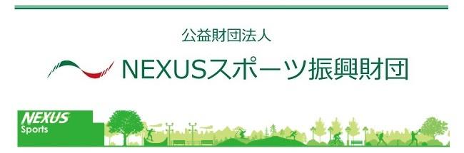 Nexus_Sports_02.jpg