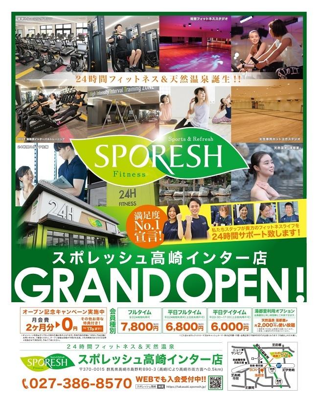 sporesh-takasaki_04.jpg