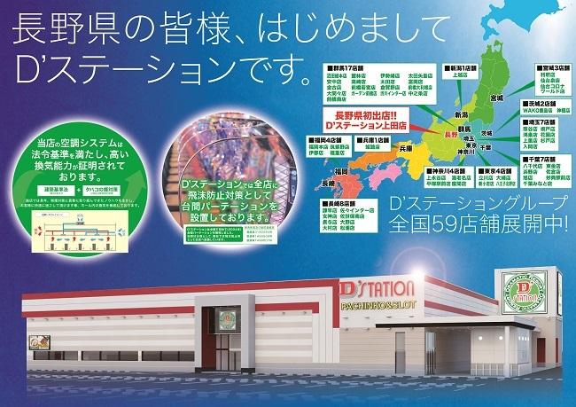 ueda_200.jpg